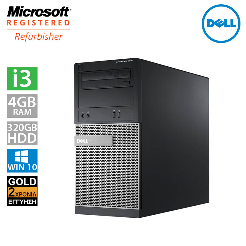 Dell Optiplex 3010 MT (i3 3220/4GB/320GB HDD)