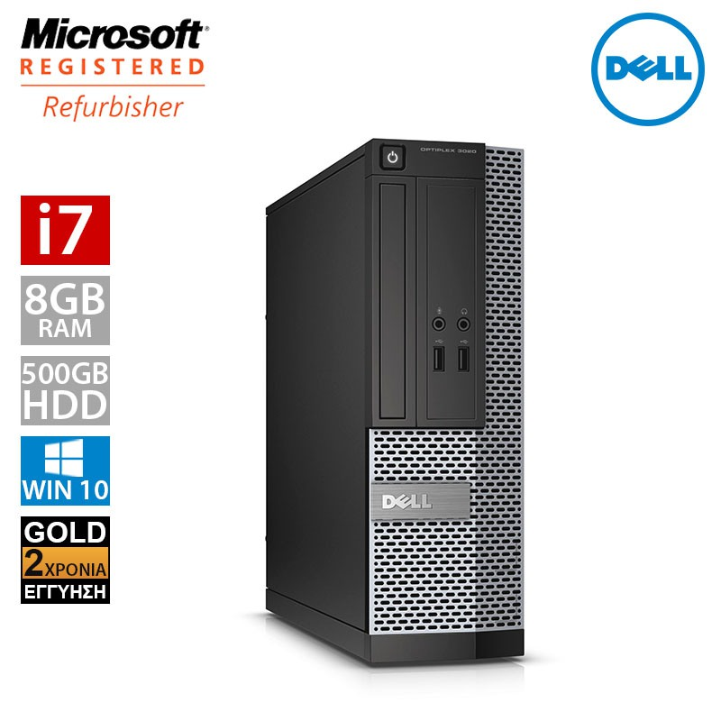 Dell Optiplex 3020 SFF (i7 4770/8GB/500GB HDD)