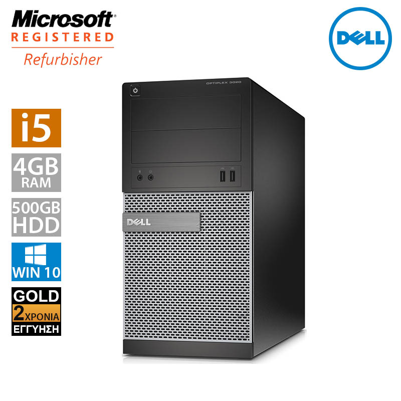 Dell Optiplex 3020 MT (i5 4570/4GB/500GB HDD)