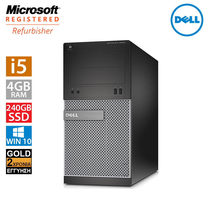 Dell Optiplex 3020 MT (i5 4570/4GB/240GB SSD + 500GB HDD)