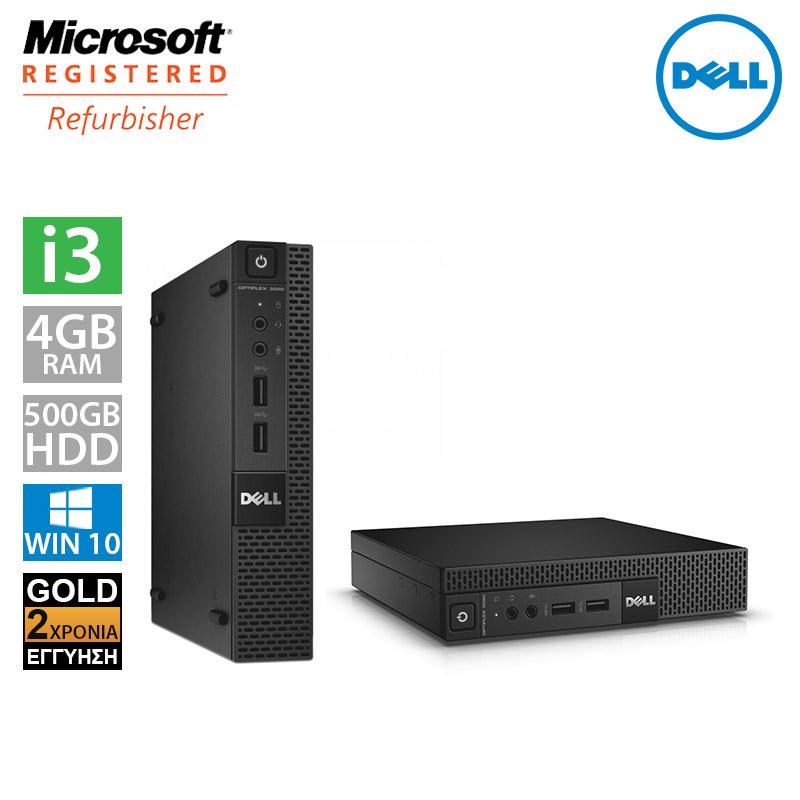 Dell Optiplex 3020M Micro (i3 4160T/4GB/500GB HDD)