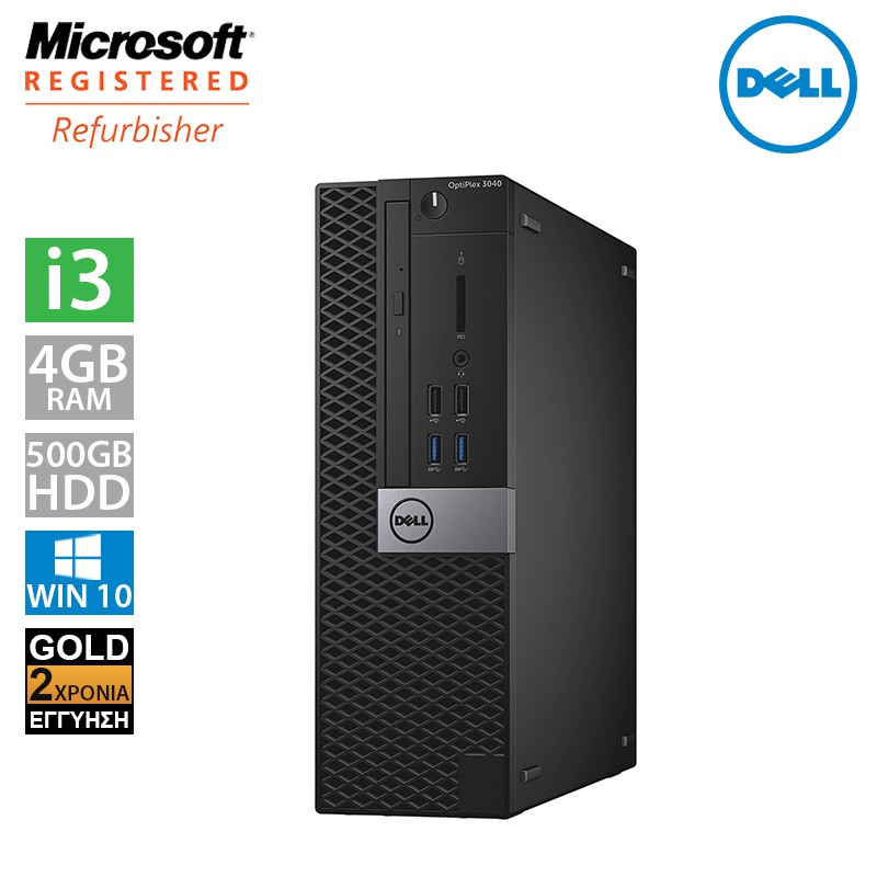 Dell Optiplex 3040 SFF (i3 6100/4GB/500GB HDD)