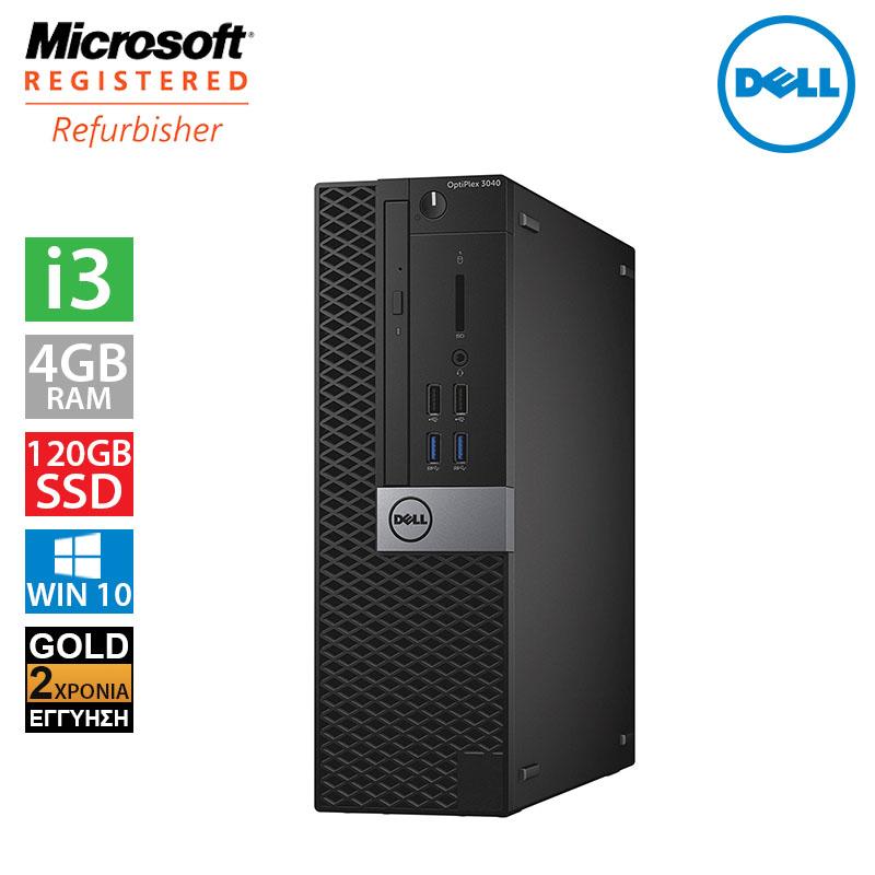 Dell Optiplex 3040 SFF (i3 6100/4GB/120GB SSD + 500GB HDD)