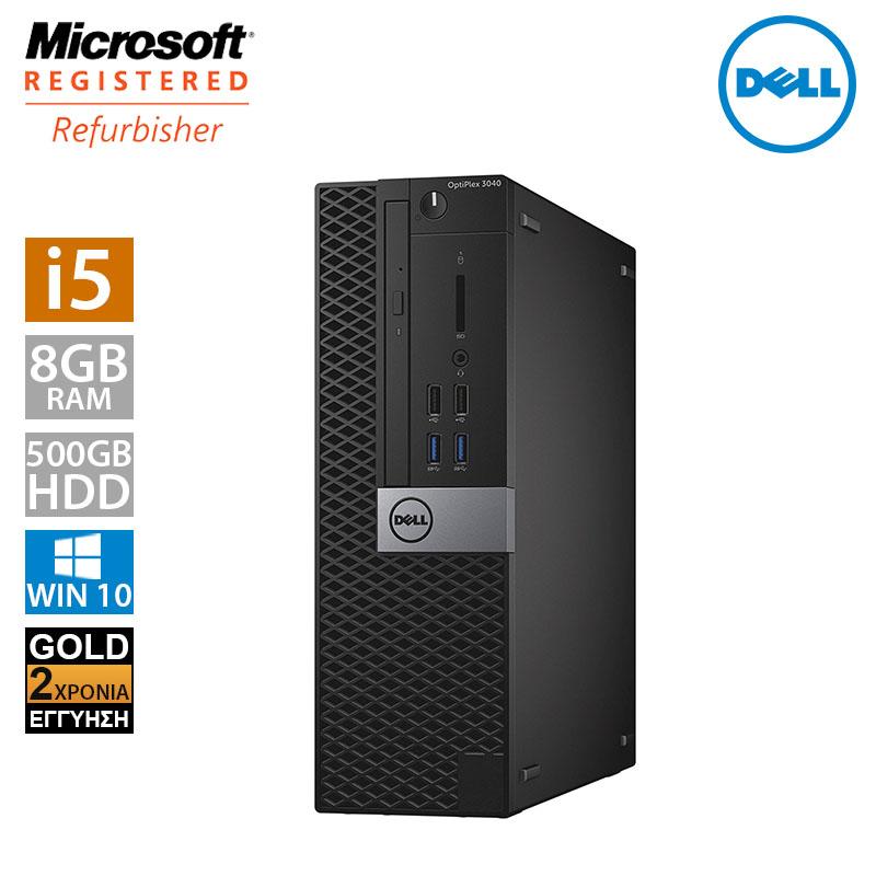 Dell Optiplex 3040 SFF (i5 6500/8GB/500GB HDD)