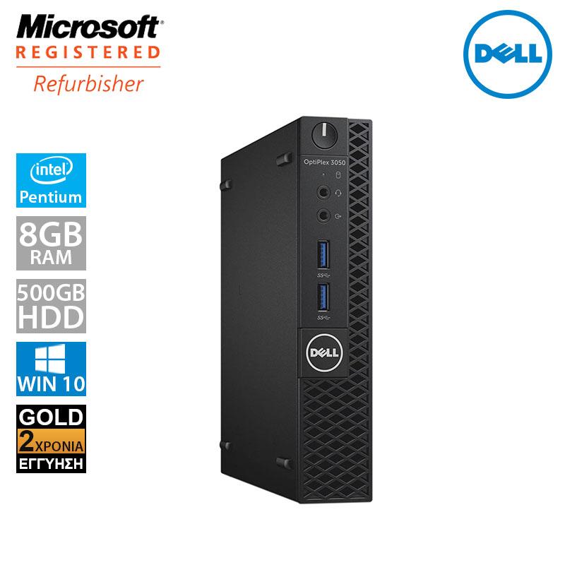 Dell Optiplex 3050M Micro (Pentium G4400T/8GB/500GB HDD)