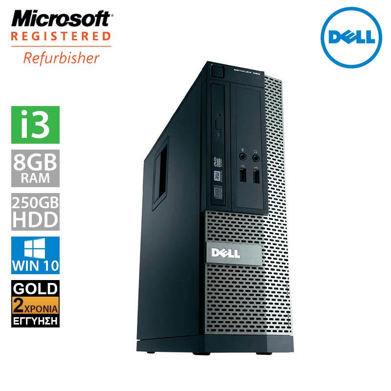 Dell Optiplex 390 SFF (i3 2120/8GB/250GB HDD)