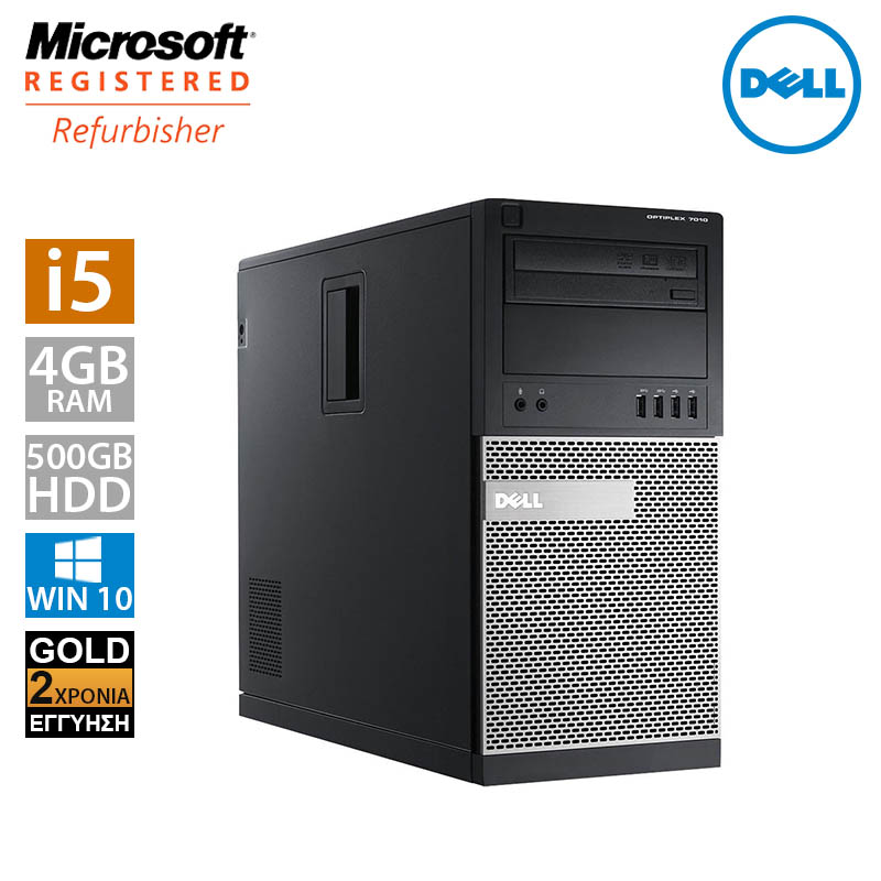 Dell Optiplex 7010 MT (i5 3570/4GB/500GB HDD)