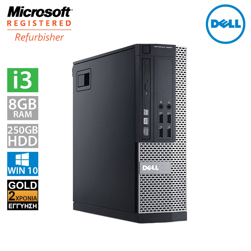 Dell Optiplex 7010 SFF (i3 3240/8GB/250GB HDD)