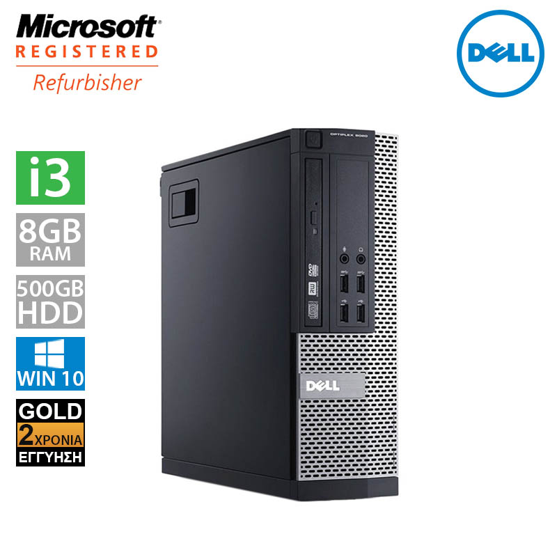Dell Optiplex 7010 SFF (i3 3240/8GB/500GB HDD)