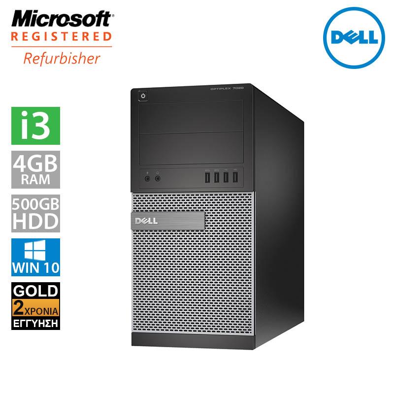 Dell Optiplex 7020 MT (i3 4150/4GB/500GB HDD)