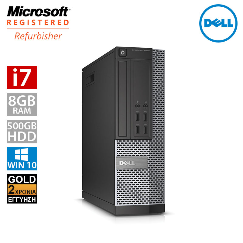 Dell Optiplex 7020 SFF (i7 4790/8GB/500GB HDD)