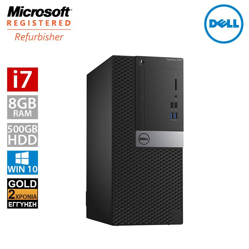 Dell Optiplex 7040 MT (i7 6700/8GB/500GB HDD)