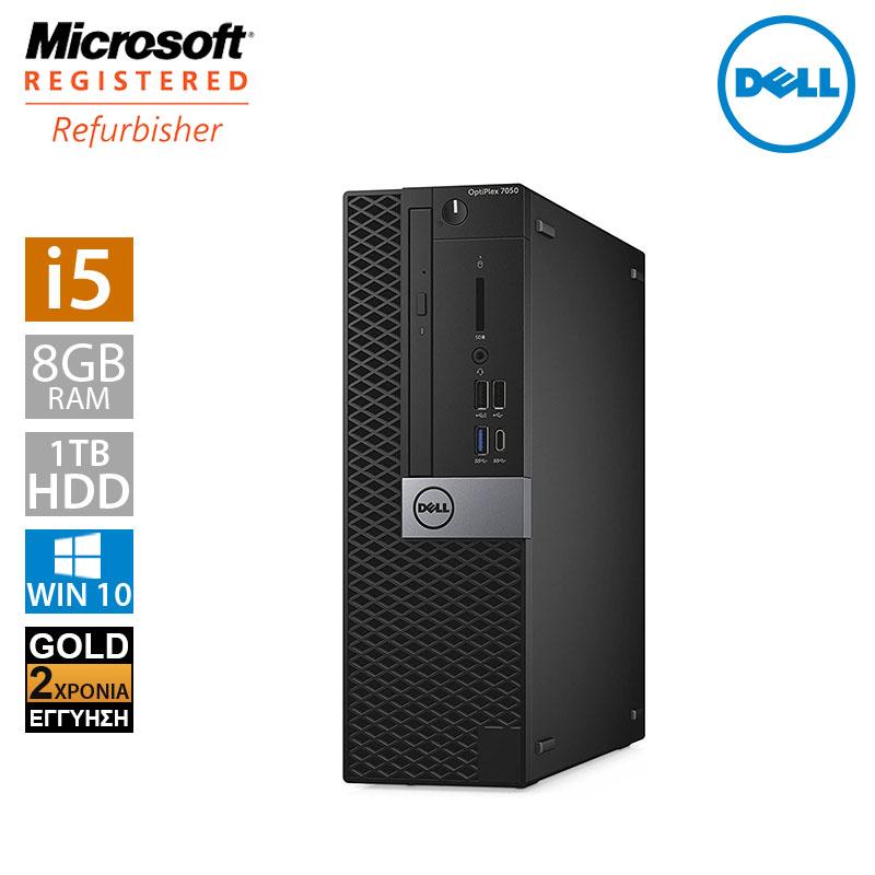 Dell Optiplex 7050 SFF (i5 6600/8GB/1TB HDD)