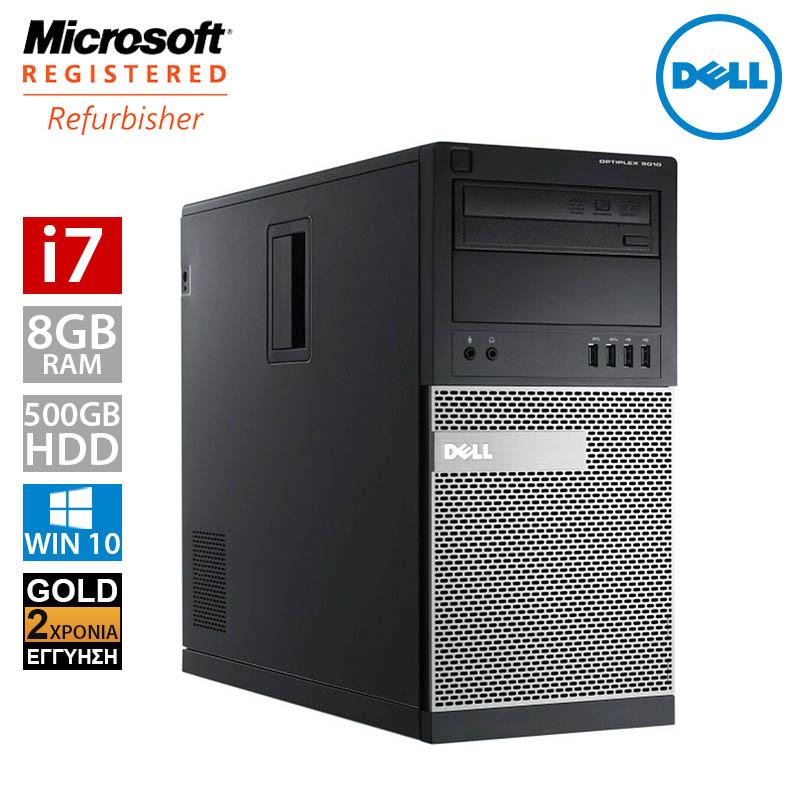 Dell Optiplex 9010 MT (i7 3770/8GB/500GB HDD)