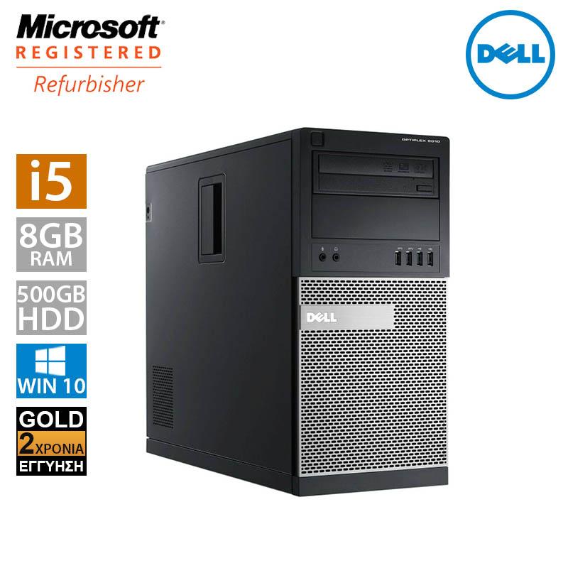Dell Optiplex 9010 MT (i5 3570/8GB/500GB HDD)