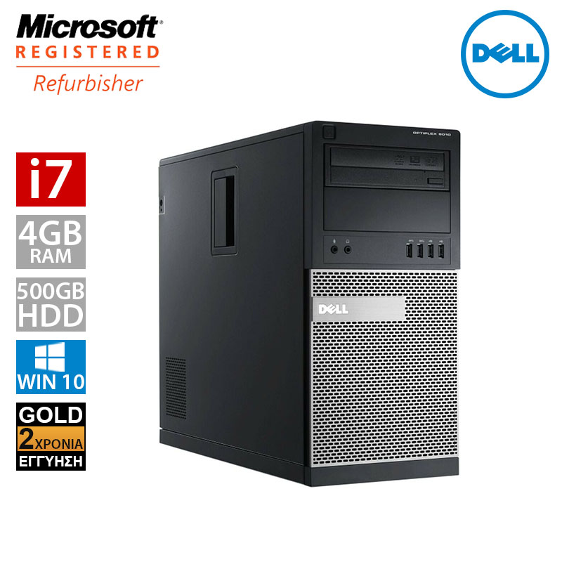 Dell Optiplex 9020 MT (i7 4790/4GB/500GB HDD)