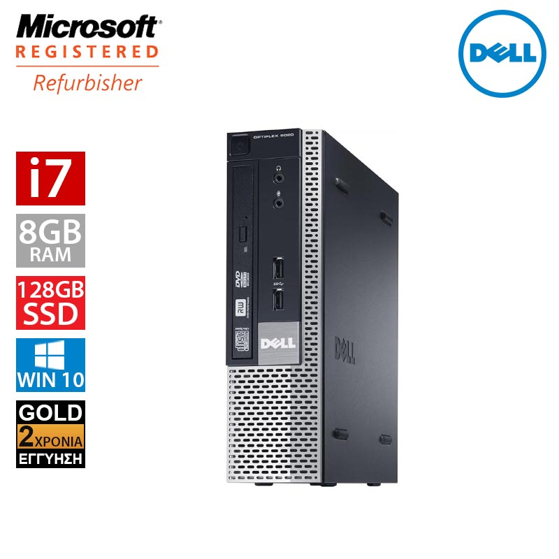 Dell Optiplex 9020 USFF (i7 4770s/8GB/128GB SSD)