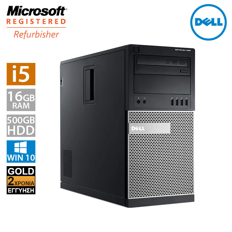 Dell Optiplex 990 MT (i5 2500/16GB/500GB HDD)