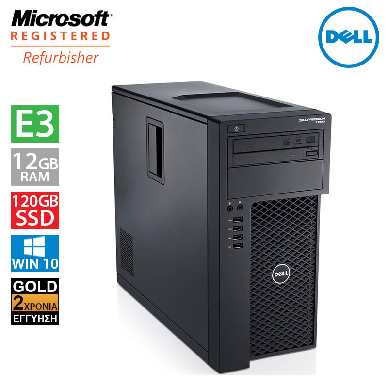 Dell Precision T1700 (Intel Xeon E3 1225/12GB/120GB SSD + 500GB HDD)