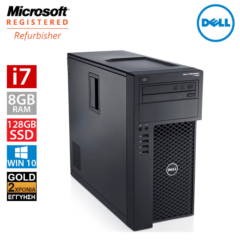 Dell Precision T1700 (i7 4790/8GB/128GB SSD + 500GB HDD)
