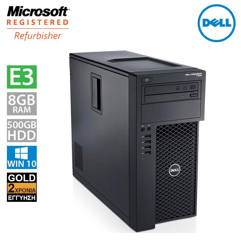 Dell Precision T1700 (Intel Xeon E3 1226/8GB/500GB HDD)