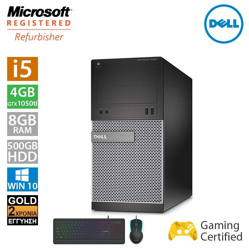 Dell Optiplex 3020 MT (i5 4570/8GB/500GB HDD/GTX 1050Ti 4GB/PHILIPS SET GAMING)