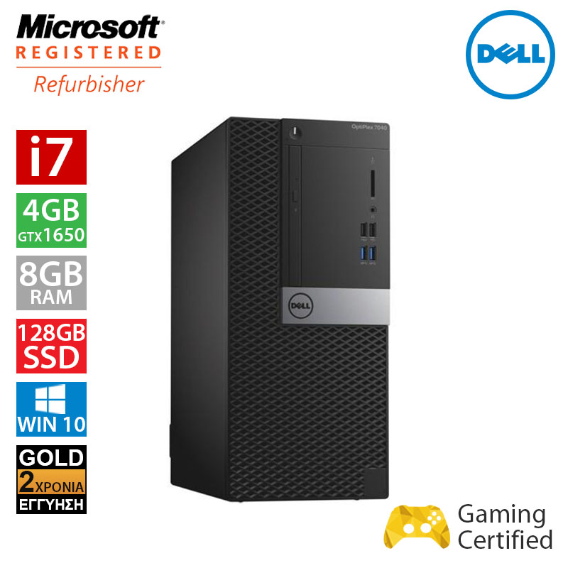Dell Optiplex 7040 MT (i7 6700/8GB/128GB SSD + 500GB HDD/GTX 1650 4GB)