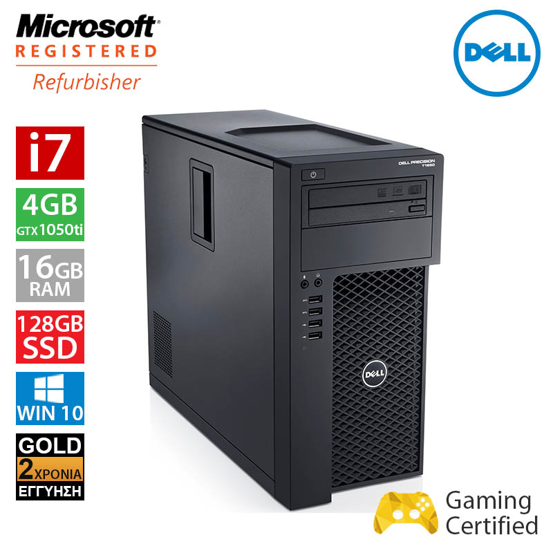 Dell Precision T1700 (i7 4790/16GB/128GB SSD + 500GB HDD/GΤΧ 1050Ti 4GB)