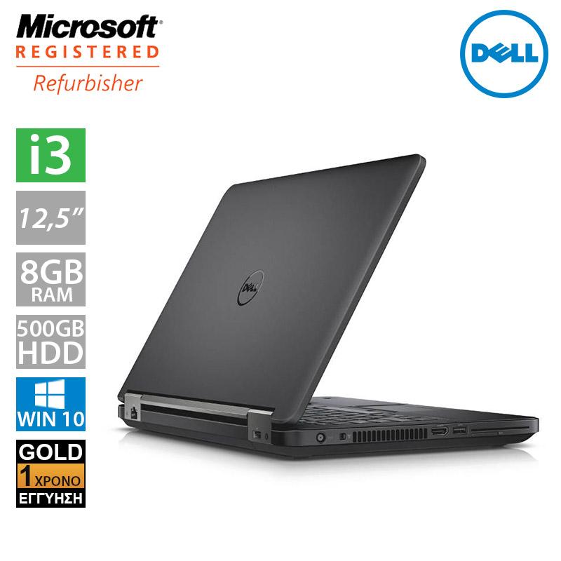 """DELL Latitude E5250 12.5"""" (i3 5010U/8GB/500GB HDD)"""