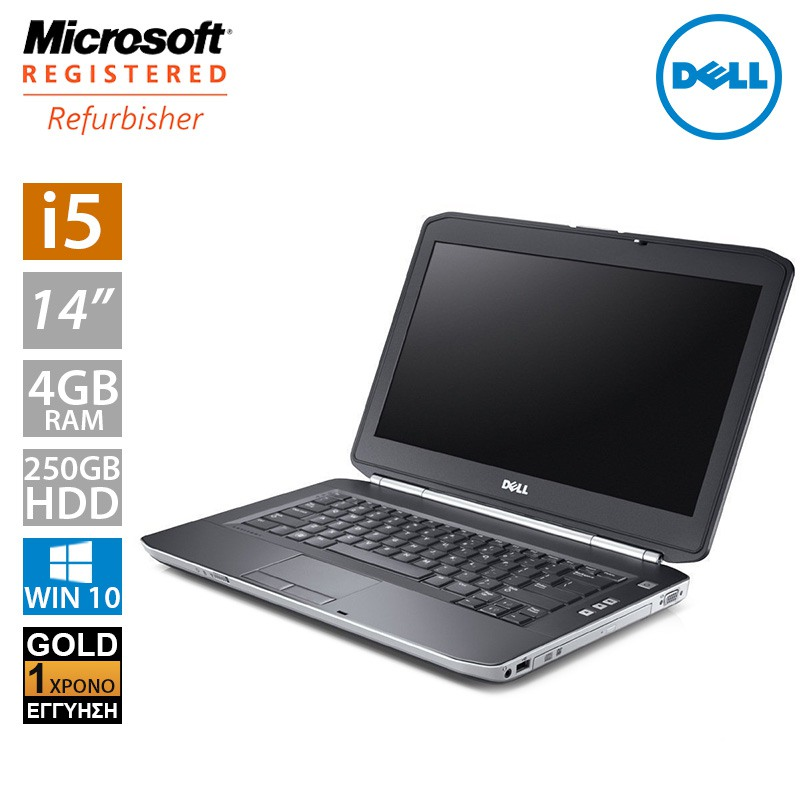Dell Latitude E5420 14'' (i5 2520M/4GB/250GB HDD)