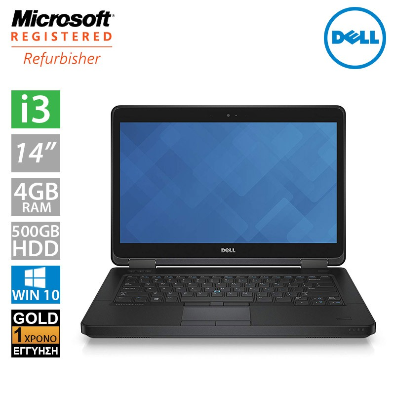 "Dell Latitude E5440 14"" (i3 4030U/4GB/500GB HDD)"