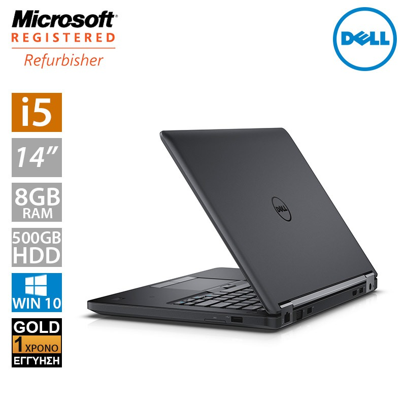"DELL Latitude E5450 14"" (i5 5300U/8GB/500GB HDD)"