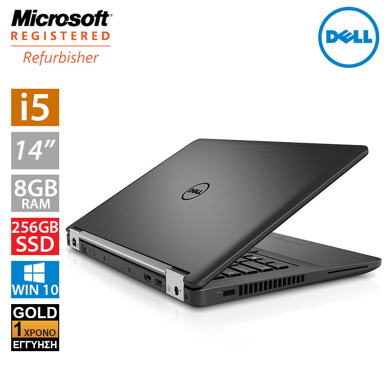 "Dell Latitude E5470 14"" (i5 6300U/8GB/256GB SSD)"