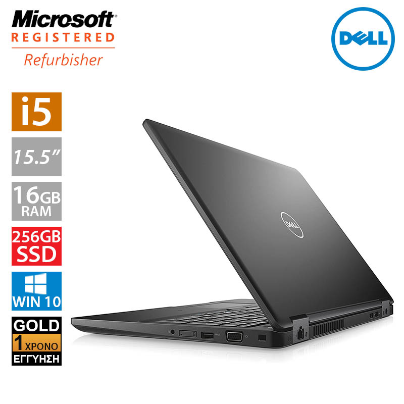 "Dell Latitude E5580 15,5"" (i5 7440HQ/16GB/256GB SSD)"