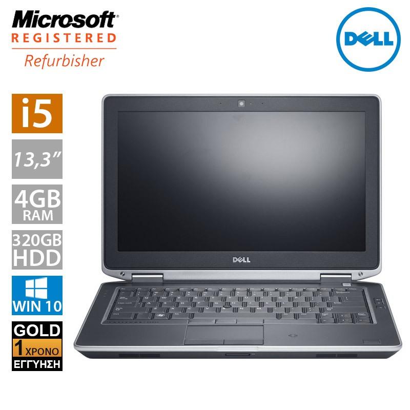 """Dell Latitude E6320 13.3"""" (i5 2520M/4GB/320GB HDD)"""