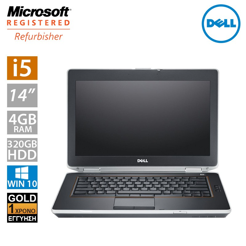 "Dell Latitude E6420 14"" (i5 2520M/4GB/320GB HDD)"