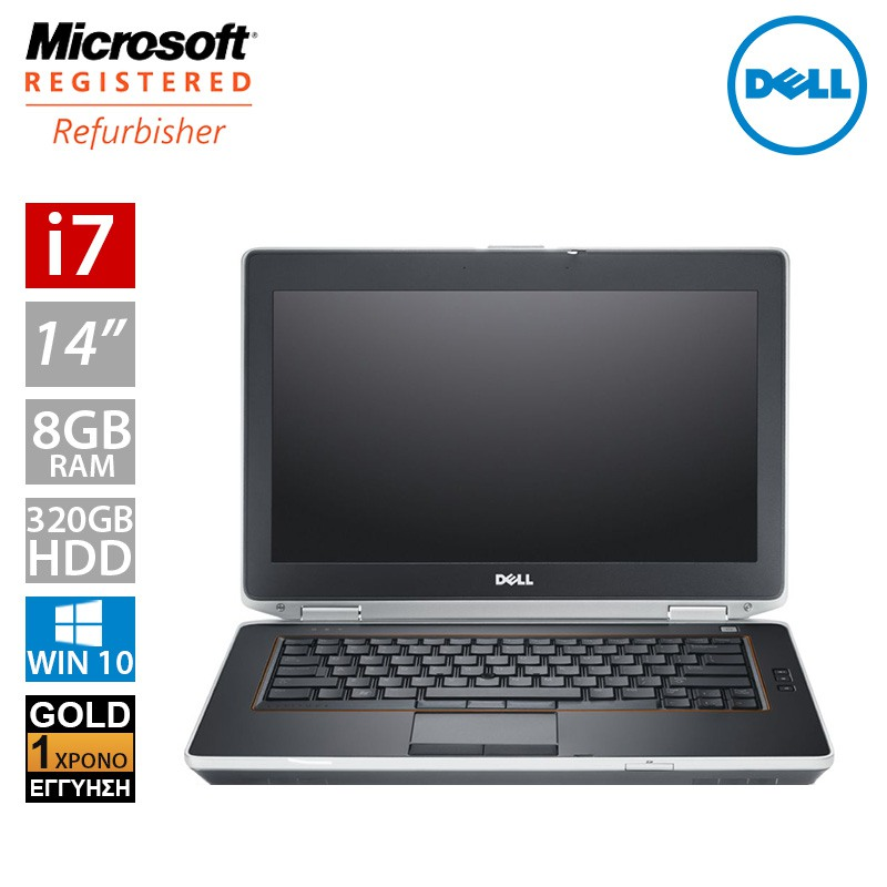Dell Latitude E6420 14'' (i7 2640M/8GB/320GB HDD)