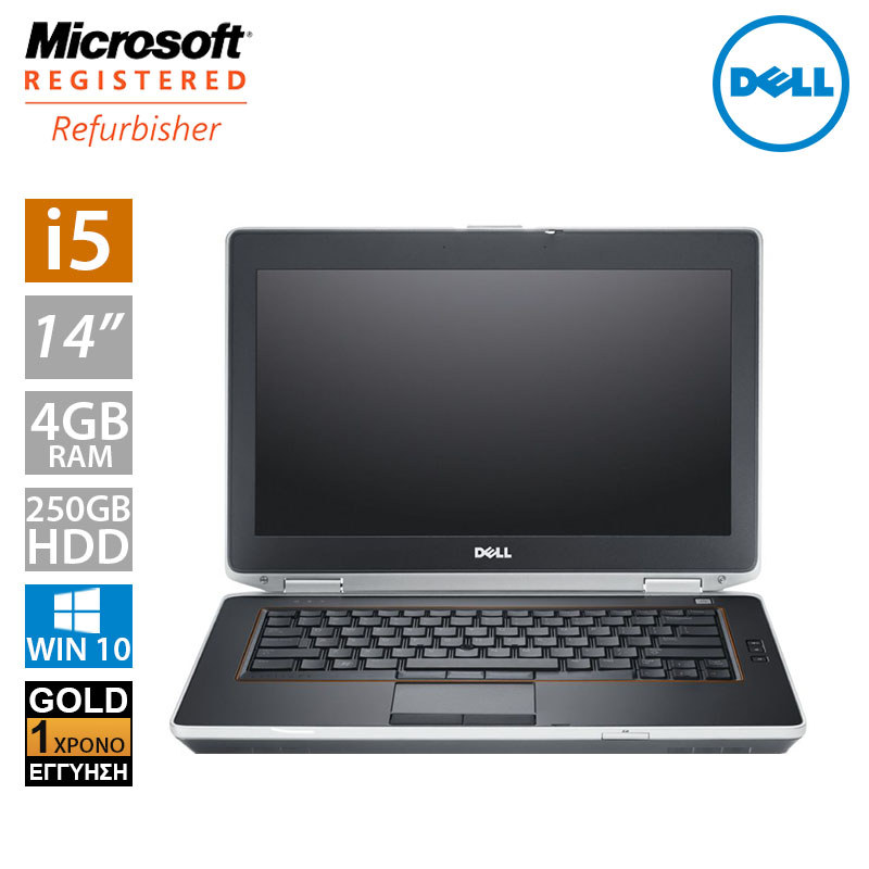 "Dell Latitude E6420 14"" (i5 2430M/4GB/250GB HDD)"