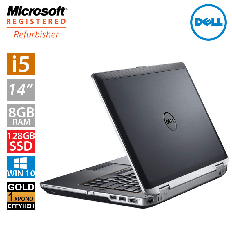 "Dell Latitude E6430 14"" (i5 3320M/8GB/128GB SSD)"