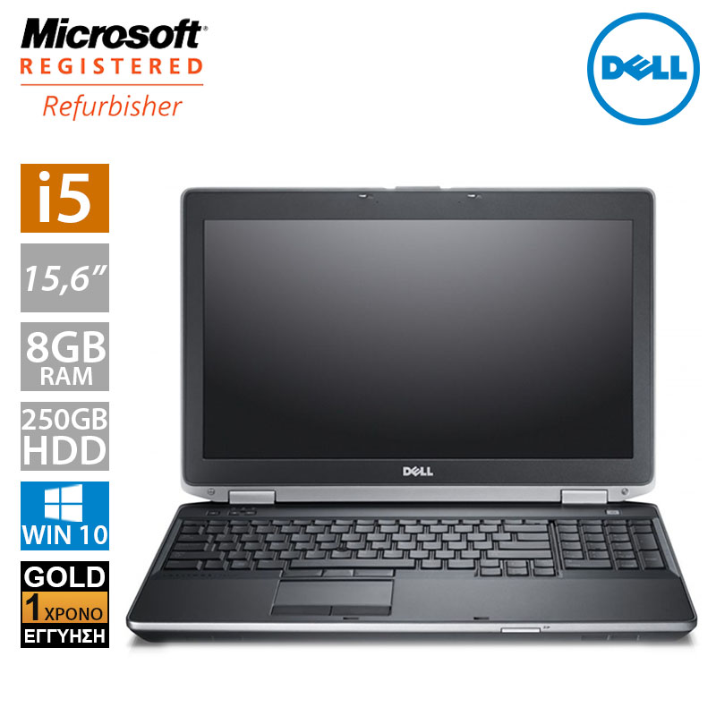"Dell Latitude E6520 15.6"" (i5 2430M/8GB/250GB HDD)"