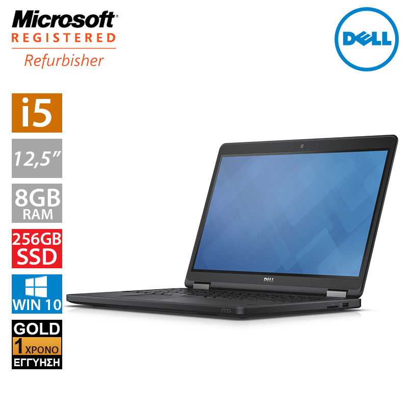 "DELL Latitude E7250 12.5"" (i5 5300U/8GB/256GB SSD)"