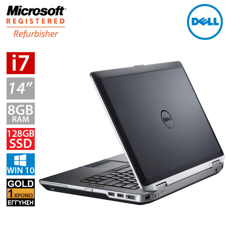 "Dell Latitude E6430 14"" (i7 3740MQ/8GB/128GB SSD)"