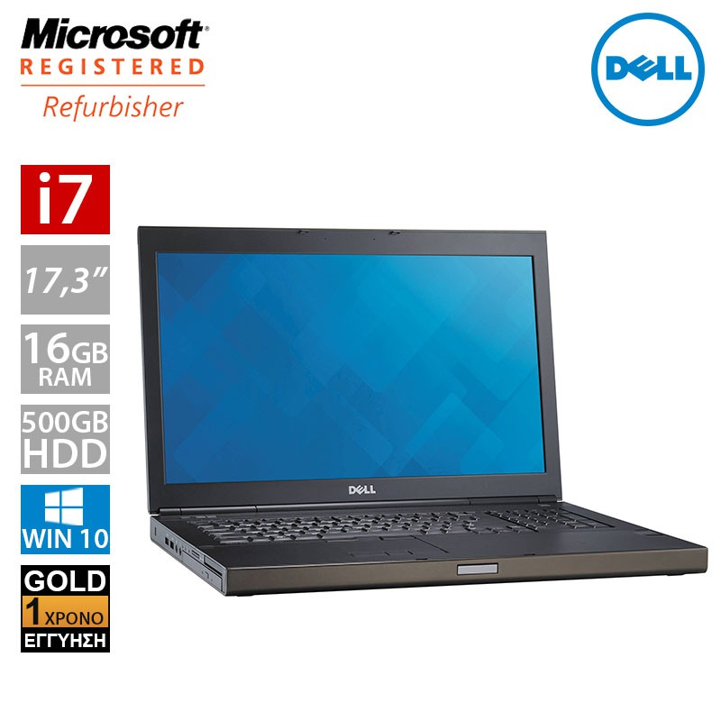 "Dell Precision M6800 17.3"" (i7 4800MQ/16GB/500GB HDD)"