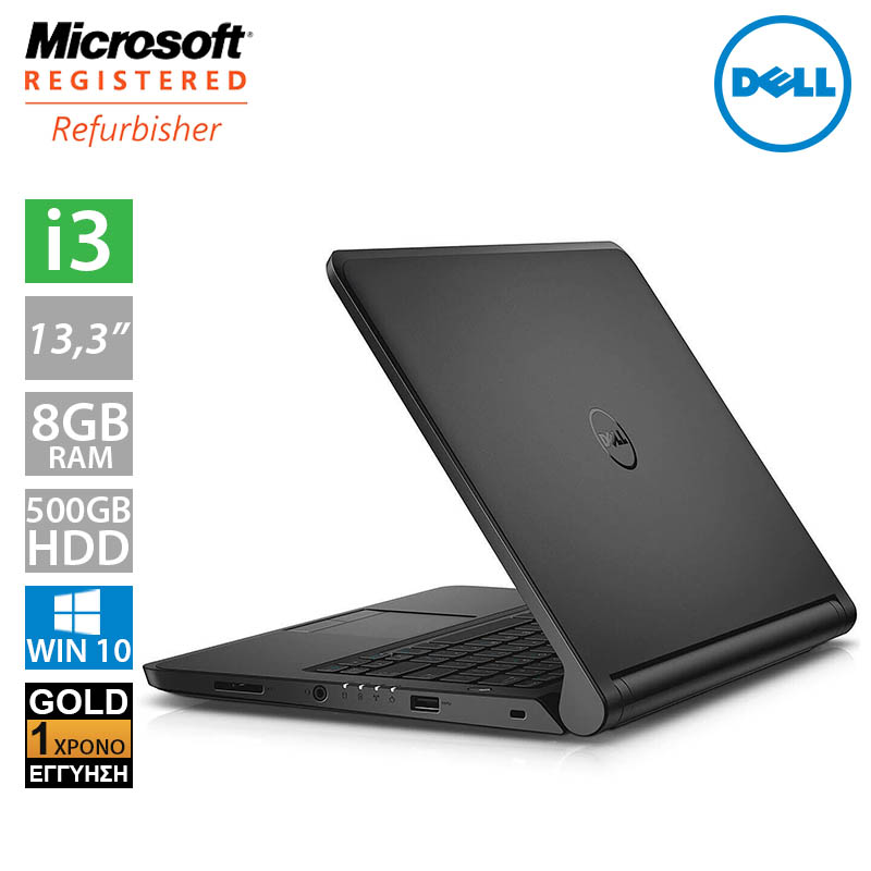 "Dell Latitude 3350 13.3"" (i3 5005U/8GB/500GB HDD)"