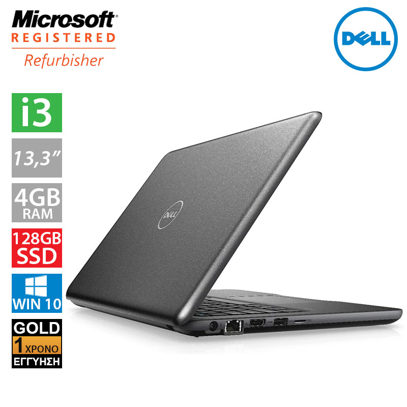 "Dell Latitude 3380 13.3"" (i3 6006U/4GB/128GB SSD)"