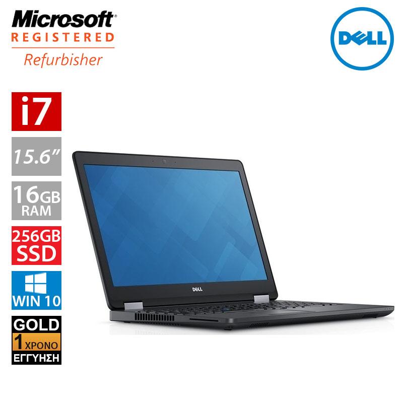 """Dell Precision 3510 15.6"""" (i7 6700HQ/16GB/256GB SSD)"""