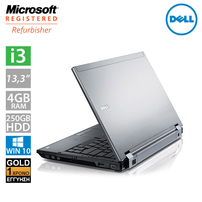 "Dell Latitude E4310 13.3"" (i3 370M/4GB/250GB HDD)"