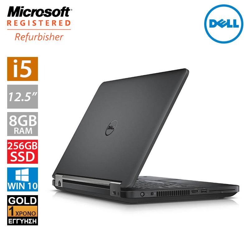 """DELL Latitude E5250 12.5"""" (i5 5200U/8GB/256GB SSD)"""
