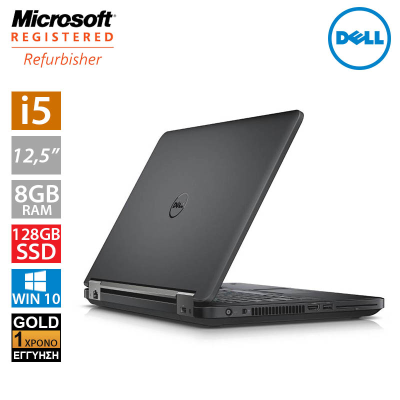 "DELL Latitude E5250 12.5"" (i5 5200U/8GB/128GB SSD)"