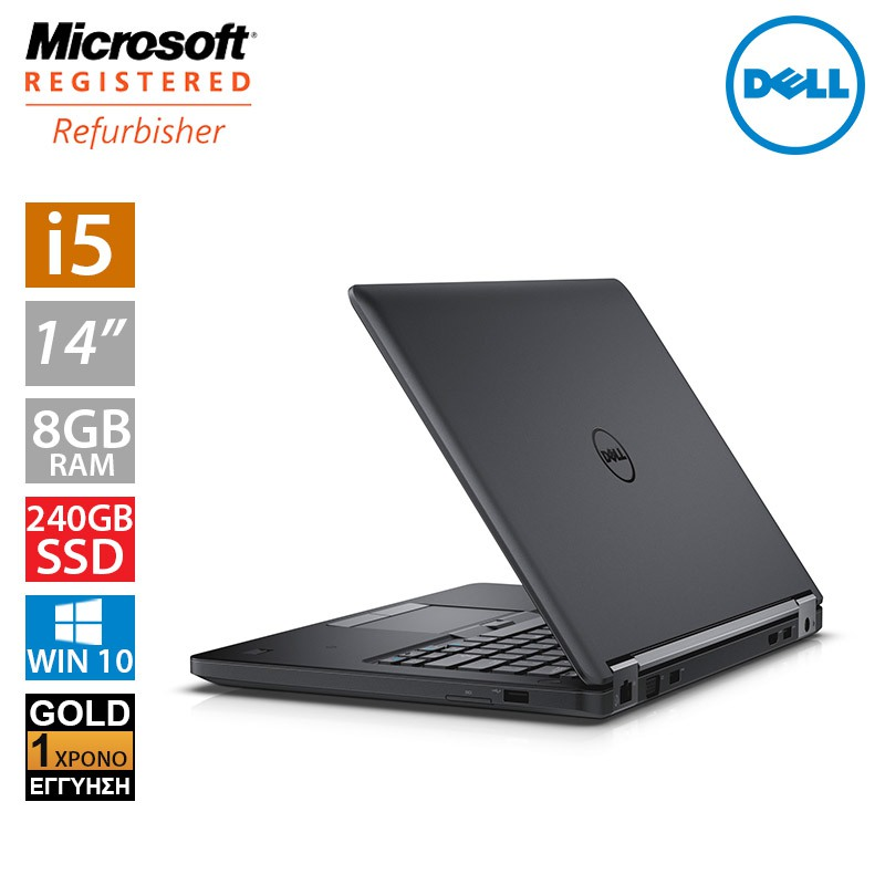 "DELL Latitude E5450 14"" (i5 5300U/8GB/256GB SSD)"